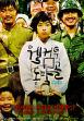 韓国の「サトリブーム」とは?