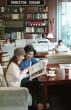 仁寺洞のブックカフェ「Vook's」でハングルの勉強はいかが?